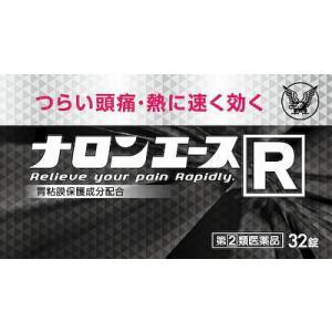 ナロンエースR 32錠 指定2類医薬品...
