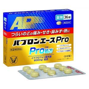 送料無料!メール便 パブロンエースPro錠 36錠 指定第2類医薬品