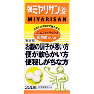 強ミヤリサン 錠 330錠 指定医薬部外品