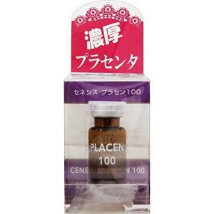 セネシスプラセンタ100 2.5mll|manmaru-store