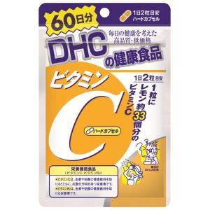 送料無料!メール便DHC ビタミンCハードカプセル 60日 120粒