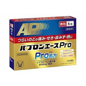 送料無料!メール便 パブロンエースPro錠 6包 指定第2類医薬品