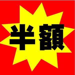 ◆同梱専用◆『スーパー三穀ブレンド250g』