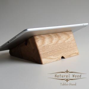 ナチュラルな天然木仕様でシンプルなデザインと無垢の温かみが感じられます。  充電しながらタブレット操...