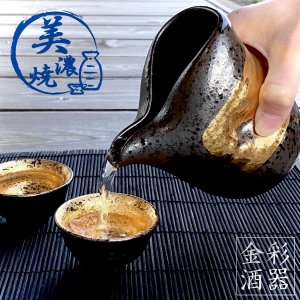 酒器 おしゃれ 徳利 おちょこ セット 冷酒 とっくり 日本酒 2.2合 日本製 美濃焼 ブラック ...
