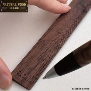 定規 ものさし 木製 おしゃれ 日本製 スケール 文房具 ウォルナット 15cm 高級感 ウォールナ...