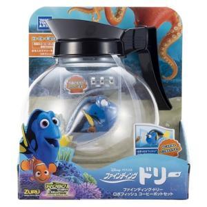 水をえた魚のように泳ぎだす。最新技術を搭載した、ロボフィッシュ登場。  1. 水に入れると泳ぎ始める...