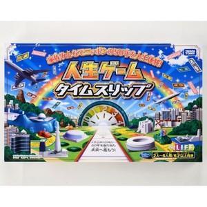 家族みんなでニッポンの50年を人生体験。  50年前の日本から現代を目指して旅をする、人生ゲーム50...