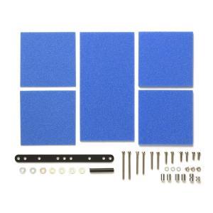 ミニ四駆GP512 ブレーキスポンジセット(マイルド 1/2/3mm ブルー)(メール便可)