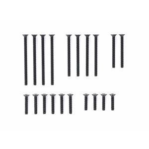 ミニ四駆限定95415 ステンレス皿ビスセット ブラック(10・12・20・25・30mm)(メール便可)