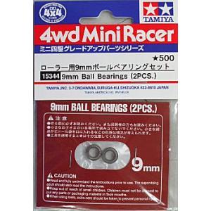 ミニ四駆GP344 ローラー用9mmボールベアリングセット(メール便OK)