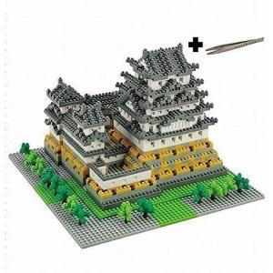 ナノブロック 姫路城 (ナノブロック専用ピンセット付き) NB-006P nanoblock