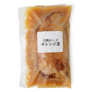 合鴨ロースオレンジ煮|mannkaitei