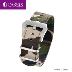 時計 ベルト 腕時計ベルト バンド  ファブリック CASSIS カシス TYPE NATO FT タイプナトーエフティー 141601F 22mm 24mm|mano-a-mano
