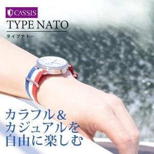 時計 ベルト 時計ベルト ナイロン CASSIS カシス TYPE NATO タイプナトー 141601m 18mm 20mm 22mm 24mm mano-a-mano 04