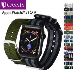 Apple Watch パーツ付バンド 38mm用 42mm用 専用バンド カシス製 腕時計ベルト TYPE NATO(タイプナトー)  時計ベルト|mano-a-mano