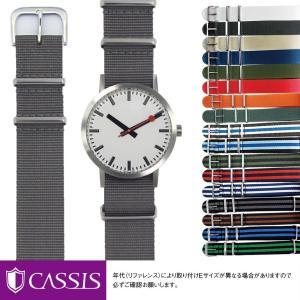 モンディーン用 MONDAINE にぴったりの時計ベルト 交換 ナイロン TYPE NATO 141601S|mano-a-mano