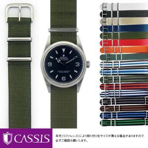 ロレックス エクスプローラー ROLEX Explorer にぴったりの時計ベルト CASSIS カシス TYPE NATO 141601S | 時計ベルト 時計 バンド 交換|mano-a-mano