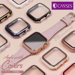 アップルウォッチ カバー ポリカーボネート CASSIS Apple Watch用ハードケース AP...