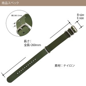 時計 ベルト 時計ベルト ナイロン CASSIS カシス TYPE NATO RING タイプナトーリング B1008S02 20mm 22mm 24mm mano-a-mano 03