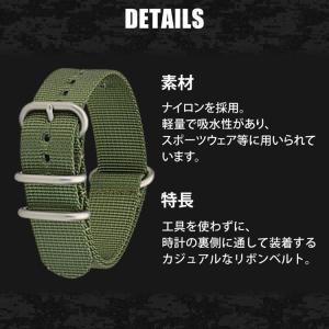 時計 ベルト 時計ベルト ナイロン CASSIS カシス TYPE NATO RING タイプナトーリング B1008S02 20mm 22mm 24mm mano-a-mano 06