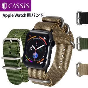 Apple Watch パーツ付バンド 38mm用 42mm用 専用バンド カシス製 腕時計ベルト TYPE NATO RING(タイプナトーリング) 時計ベルト|mano-a-mano
