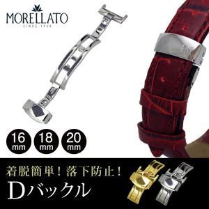 腕時計バックル 替えバックル bridge ブリッジ 00800582500 イタリア モレラート社製 腕時計ベルト バンド 用|mano-a-mano