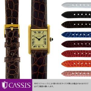 <商品説明> 光沢の輝きが美しい、アリゲーターのレディースサイズ時計ベルトです。細身のシルエットにア...
