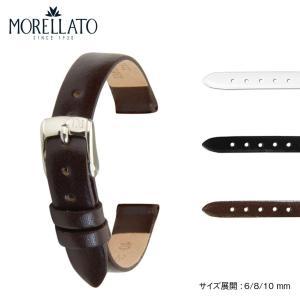 時計 ベルト 腕時計ベルト バンド  カーフ 牛革 MORELLATO モレラート THIN シン d2860220 6mm 8mm 10mm|mano-a-mano