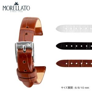 腕時計ベルト バンド レディース 交換 牛革 10mm 8mm 6mm MORELLATO THIN D2860656|mano-a-mano