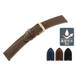 時計 ベルト 腕時計ベルト カーフ 牛革  裏面防水素材 D3120 12mm 14mm 時計 バンド 時計バンド 替えベルト 替えバンド ベルト 交換|mano-a-mano