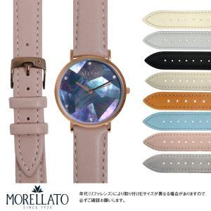 アレットブラン リリーコレクション用 ALETTE BLANC Lily collectionにぴったりの時計ベルト 合成皮革 TREND D5050C47|mano-a-mano