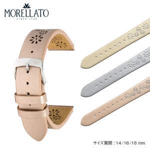 腕時計ベルト バンド レディース 交換 合成皮革 18mm 16mm MORELLATO FLOWERS D5256C47 mano-a-mano