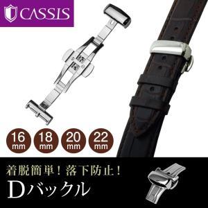 腕時計バックル カシス 替えバックル PBF BUCKLE SILVER2|mano-a-mano