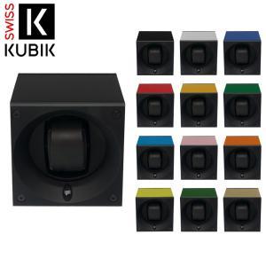 ワインダー アルミニウム SWISS KUBIK スイス キュービック MASTERBOX ALUMINIUM マスターボックス アルミニウム SK01|mano-a-mano