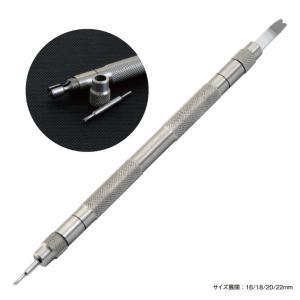 腕時計ベルト用バネ棒はずし「TUM1004」簡単にベルトを替えられる、驚くほどの使いやすさ!