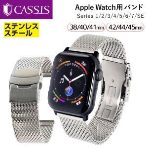 アップルウォッチ バンド Apple watch バンド ベルト 5,4,3,2,1 対応 パーツ付 革 38mm 40mm 42mm 44mm カシス MESH LOCK PB|mano-a-mano