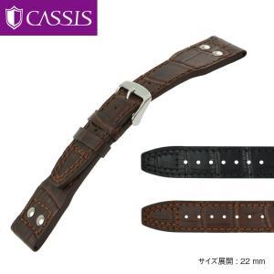 腕時計ベルト バンド 交換 牛革 IWC シャフハウゼン用 22mm CASSIS TYPE PLT U0028238|mano-a-mano