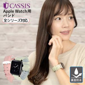 Apple Watch パーツ付バンド アップルウォッチ38mm用 専用バンド カシス製 腕時計ベルト TYPE DW(タイプディーダブリュー) 裏面防水素材 時計ベルト|mano-a-mano