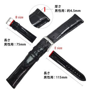 時計 ベルト 時計ベルト アリゲーター ワニ CASSIS カシス ADONARA CAOUTCHOUC SHINY アドナラカウチックシャイニー u0036b68 18mm 19mm 20mm 21mm 22mm|mano-a-mano|03