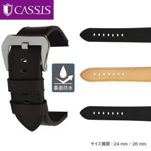 時計 ベルト 腕時計ベルト バンド カーフ 牛革 裏面防水 CASSIS カシス ARLEアルル U00397A1 24mm 26mm|mano-a-mano