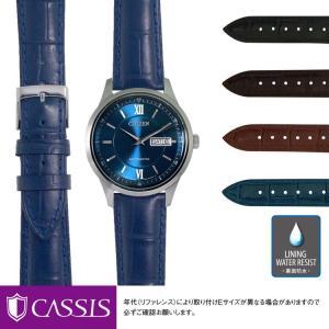 シチズン コレクション ロイヤルブルー用 CITIZEN COLLECTION ROYAL BLUEにぴったりの時計ベルト 牛革 MULHOUSE U0040656|mano-a-mano