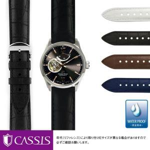 オリエントスター用 ORIENT STAR にぴったりの時計ベルト カウチックラバー CAOUTCHOUC CROCO U0043001|mano-a-mano