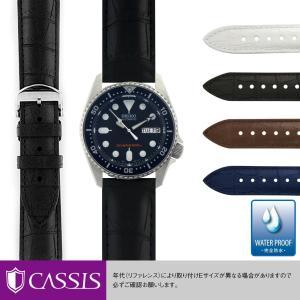 セイコーダイバー SEIKO Diver にぴったりの 時計ベルト CASSIS カシス CAOUTCHOUC CROCO U0043001 完全防水腕時計ベルト 時計 バンド あすつく|mano-a-mano
