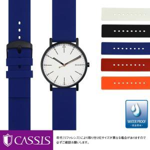 スカーゲン シグネチャー用 SKAGEN SIGNATUR にぴったりの時計ベルト シリコン TROYES U0100465|mano-a-mano