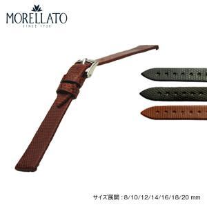 時計 ベルト 腕時計ベルト バンド  リザード MORELLATO モレラート LIVORNO リボルノ u0116372 8mm 10mm 12mm 14mm 16mm 18mm 20mm|mano-a-mano