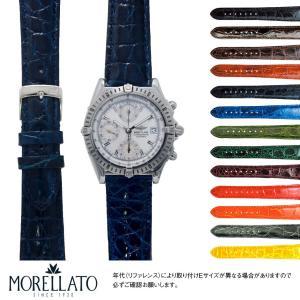 ブライトリング クロノマット BREITLING Chronomat にぴったりの時計ベルト MORELLATO モレラート AMADEUS U0518052 | 時計ベルト 時計 バンド 交換|mano-a-mano