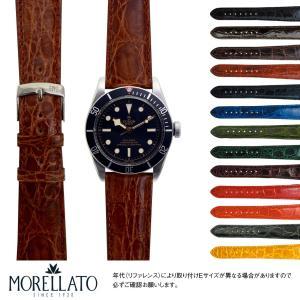 チュードル ヘリテージ ブラックベイ 用 TUDOR Heritage Black Bay にぴったりの時計ベルト MORELLATO モレラート AMADEUS U0518052  | 時計ベルト 時計|mano-a-mano