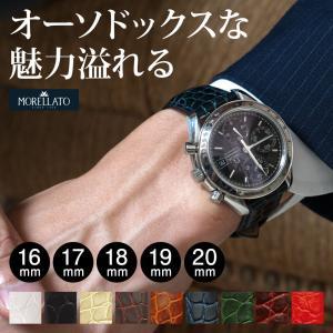 時計 ベルト 腕時計ベルト バンド  カーフ 牛革 MORELLATO モレラート LIVERPOOL リバプール u0751376 16mm 17mm 18mm 19mm 20mm|mano-a-mano