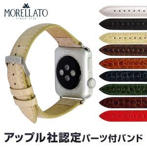 アップル社認定パーツ付バンド アップルウォッチ 38mm用 専用バンド イタリア モレラート 社製腕時計ベルト LIVERPOOL (リバプール)  時計ベルト|mano-a-mano